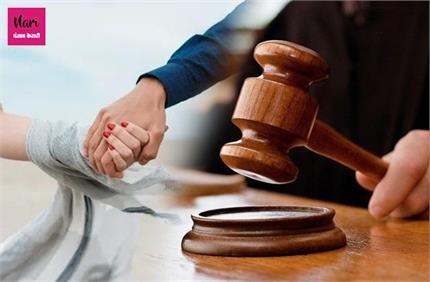 अब अपराध नहीं लिव इन में रहना, इस्लामी कानूनों में UAE ने किए बड़े...