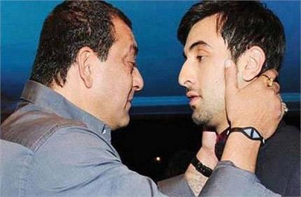 रणबीर कपूर को 'संजू' के लिए फिट नहीं समझते थे संजय दत्त, पार्टी में...