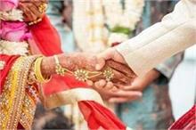 शादी समारोह के लिए नई गाइडलाइन्स जारी, 100 से ज्यादा लोग...