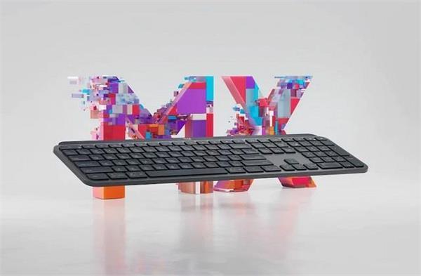 10 दिनों का बैटरी बैकअप देगा Logitech का नया MX Keys वायरलेस कीबोर्ड