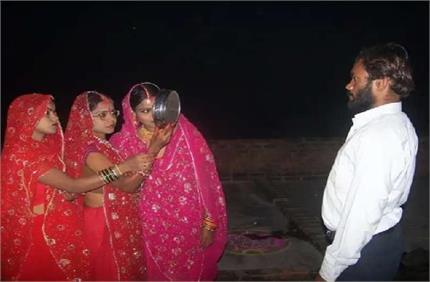 करवाचौथ ऐसा भी! एक पति के लिए 3 पत्नियों ने रखा व्रत, मानती हैं राजा...