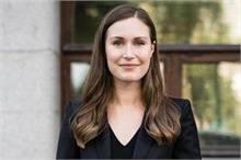 Inspiring Story: वो युवा महिला प्रधानमंत्री, जिसका बचपन...