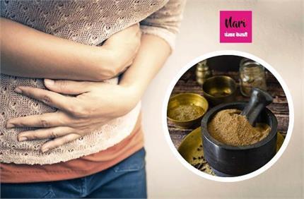 आयुर्वेदिक चूर्णः डिलीवरी के बाद पेट की सफाई के साथ एक्सट्रा फैट होगी...