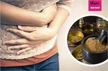 आयुर्वेदिक चूर्णः डिलीवरी के बाद पेट की सफाई के साथ...