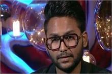 BB14: बेघर होते ही पिता पर भड़के जान कुमार सानू , परवरिश को...