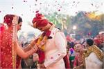शादी के महीने से जानिए कैसी रहेगी आपकी मैरिड लाइफ