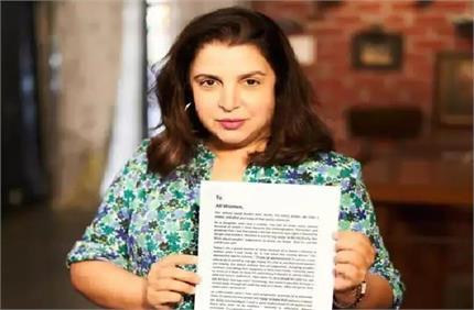 फराह खान ने क्यों लिया 43 की उम्र में मां बनने का फैसला? ओपन लेटर में...
