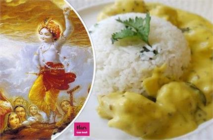 गोवर्धन पूजा पर लोग क्यों खाते हैं कढ़ी-चावल? कान्हा से जुड़ा कनैक्शन