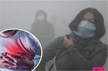दिल के मरीजों के लिए खतरनाक है Air Pollution, गुनगुना पानी...