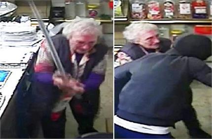 हिम्मत को सलाम! 83 साल की महिला ने लुटेरे को सिखाया सबक, बहादुरी के...