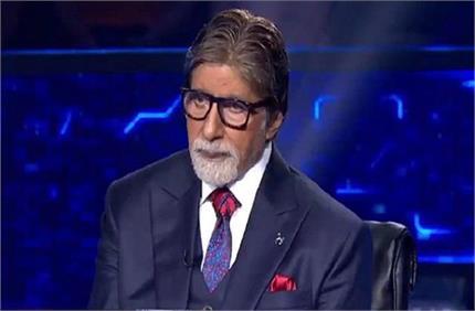 KBC में पूछे गए विवादित सवाल को लेकर मचा बवाल, अमिताभ बच्चन पर FIR...