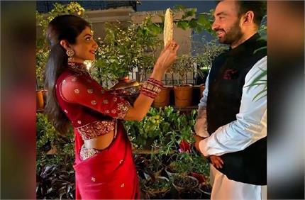 राज कुंद्रा ने शेयर किया मजेदार मीम, बताया करवा चौथ व्रत खोलते समय...