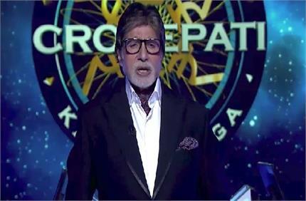 अमिताभ बच्चन पर FIR दर्ज, गुस्से में भड़की जया सिखाती दिखीं भारतीयों...