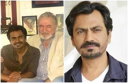 एक्टिंग गुरु के निधन से दुखी नवाजुद्दीन सिद्दीकी, सोशल मीडिया पर...