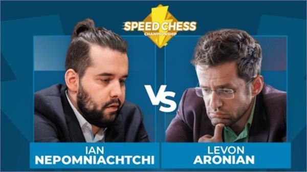 nepomniachtchi vs aronian speed chess match