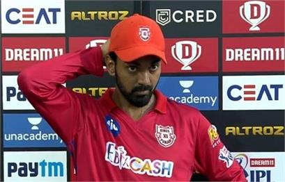 kings xi punjab