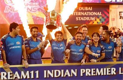 आईपीएल मैच