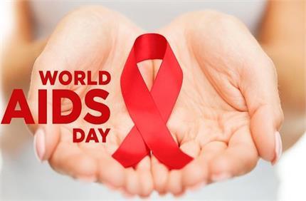 वर्ल्ड एड्स डे: छूने से नहीं फैलता AIDS, सावधानी ही पहला इलाज