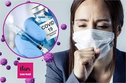 Corona Update: दिल के मरीजों को नहीं लगेगी वैक्सीन, जानिए किन लोगों...