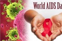 World AIDS Day: 68% भारतीय आज भी इस बीमारी से अंजान, 1 टीका...