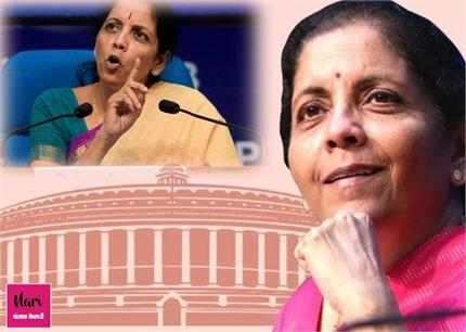 पॉवरफुल Forbes लिस्ट शामिल में भारतीय वित्त मंत्री निर्मला, शादी के...