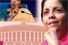 पॉवरफुल Forbes लिस्ट शामिल में भारतीय वित्त मंत्री निर्मला,...