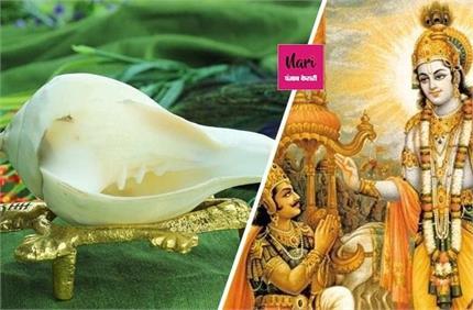गीता जयंती के दिन ऐसे करें कान्हा का अभिषेक, जीवन की परेशानियां होगी...