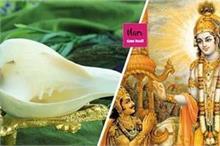 गीता जयंती के दिन ऐसे करें कान्हा का अभिषेक, जीवन की...