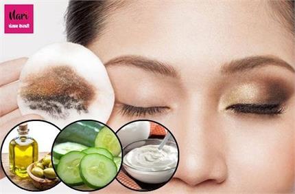 Skin Care: घर पर बनाएं 7 तरह के Makeup Remover, मिनटों में स्किन...