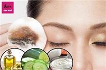 Skin Care: घर पर बनाएं 7 तरह के Makeup Remover, मिनटों में...