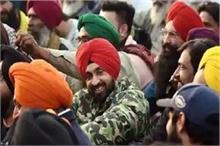 Farmers Protest: आंदोलन में शामिल हुए दिलजीत, किसानों के...