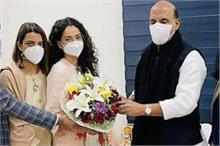 रक्षा मंत्री राजनाथ सिंह से कंगना रनौत ने की मुलाकात, इस...