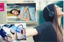 हर दर्द की दवा है म्यूजिक… जानिए संगीत सुनने के बेहतरीन...