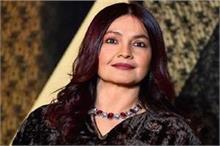 पूजा भट्ट ने 4 साल से नहीं लगाया शराब को हाथ, नशे की लत...