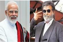 70 साल के हुए सुपरस्टार रजनीकांत, पीएम नरेंद्र मोदी ने दी...