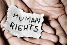 हर साल 10 दिसंबर को मनाया जाता है Human Rights Day, जानें...