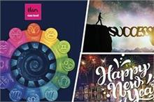 नए साल में इन 4 राशियों की चमकेगी किस्मत, खुलेंगे तरक्की के...