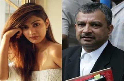 सुशांत केस में CBI जांच पर बोले रिया चक्रवर्ती के वकील - सत्य वही...