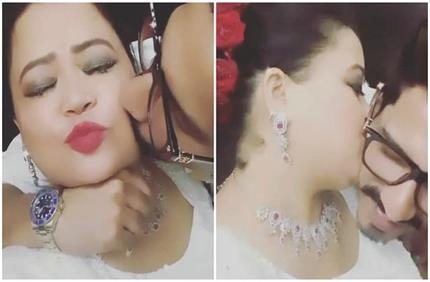 एक-दूसरे संग रोमांटिक हुए भारती और हर्ष, वायरल हो रहा Kissing वीडियो