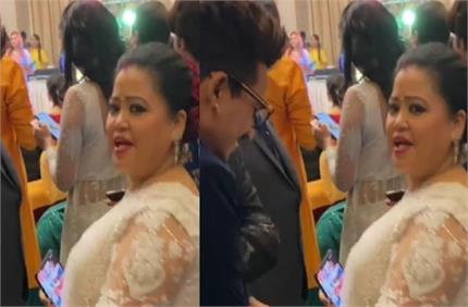आदित्य की रिसेप्शन में भारती ने की खूब मस्ती, पति पत्नी के चेहरे पर...