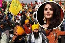 प्रीति जिंटा ने उठाई किसानों के हित में आवाज, बोली- वे इस...