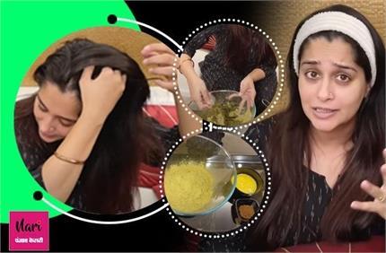 दीपिका कक्कड़ से जानें मेहंदी भिगोने का सही तरीका, बाल बनेंगे रेश्मी