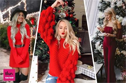 Christmas Outfits 2020: यहां से लीजिए लेटेस्ट और बेस्ट आइडियाज