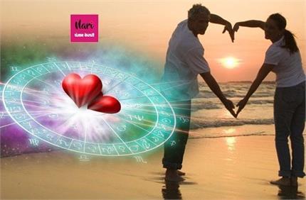 इन राशि वालों को मिलेगी प्यार में सफलता, जानिए कैसा रहेगा आपके लिए...