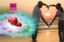 इन राशि वालों को मिलेगी प्यार में सफलता, जानिए कैसा रहेगा...