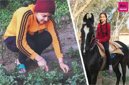 किसान पिता की बहादुर बेटियां... कोई जोत रही खेत तो किसी ने की घोड़ों...