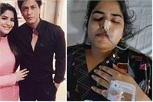 शाहरुख की को-स्टार हुई लकवे का शिकार, कोरोना संकट में नर्स...