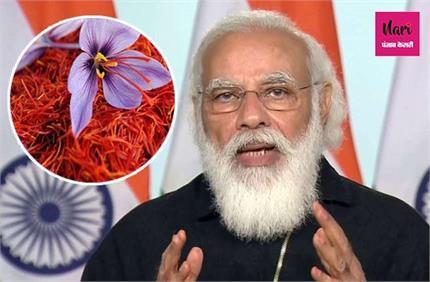 पीएम मोदी ने 'मन की बात' में किया इस चीज का जिक्र, सेहत के लिए है...