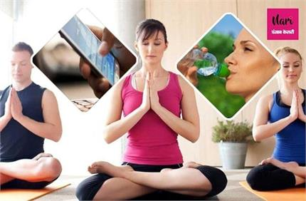 Health Care: योगा के दौरान ना करें ये काम, फायदा नहीं होगा नुकसान