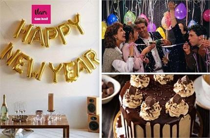 घर पर मना रहे हैं नया साल तो इन आइडियाज से करें अपनी खुशी को दोगुना